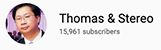 Thomas & Stereo